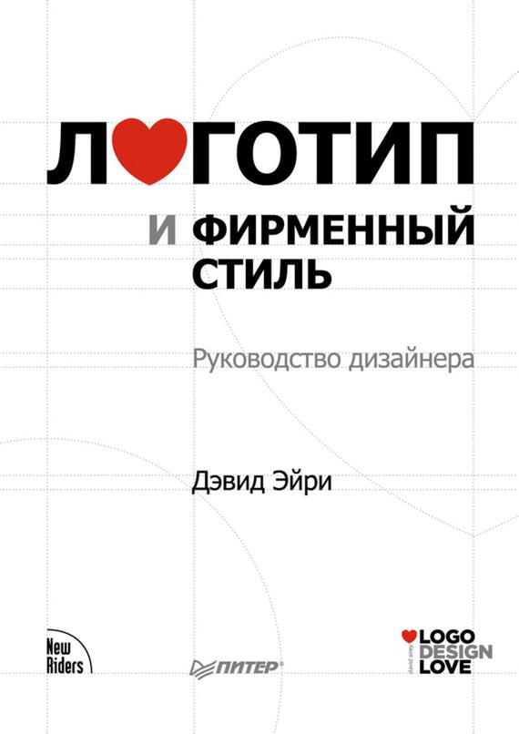 Логотипы Ссср Скачать Для Компьютера Бесплатно