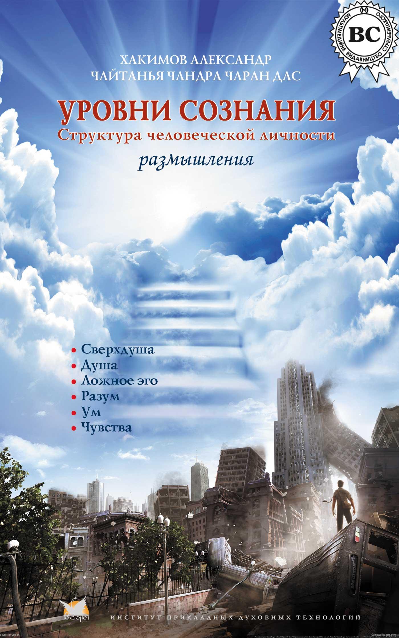АЛЕКСАНДР ХАКИМОВ КНИГИ СКАЧАТЬ БЕСПЛАТНО