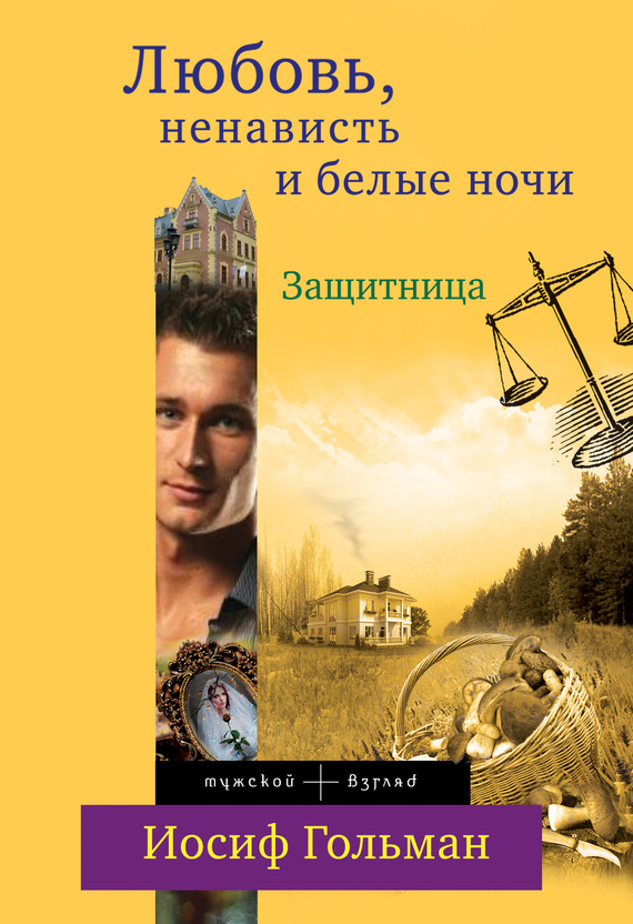 Need for russia 4: белые ночи repack creative (2011) скачать.
