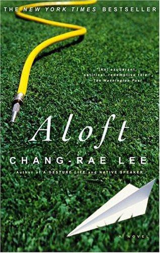 a reflection of a life in coming home again an essay by chang rae lee