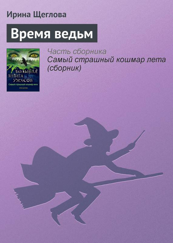 Гимнастки / приколы по метке гимнастки /