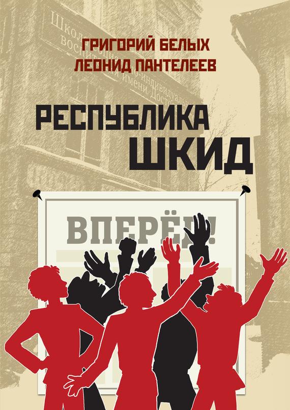 Скачать коллекции книг в формате fb2