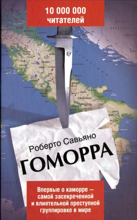 Роберто ассаджиоли книги скачать бесплатно