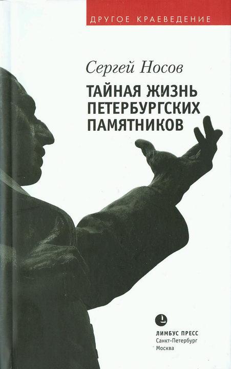 Скачать бесплатно книги носова в формате fb2