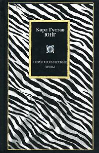 Юнг карл гюстав | аудиокниги на yarasvet. Ru.