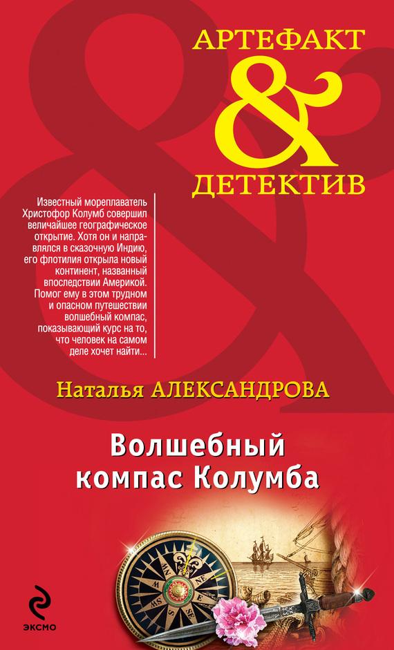 Гост р 55025 2018 скачать бесплатно pdf