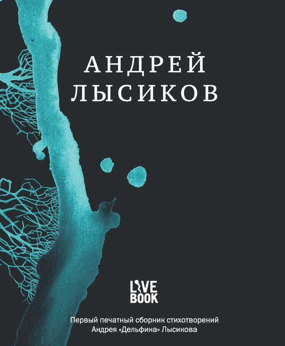 Ваншенкин константин сборник стихов, скачать бесплатно книгу в.