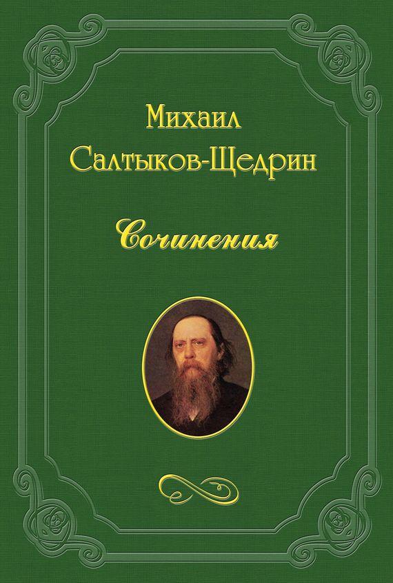 Скачать книги данилевского