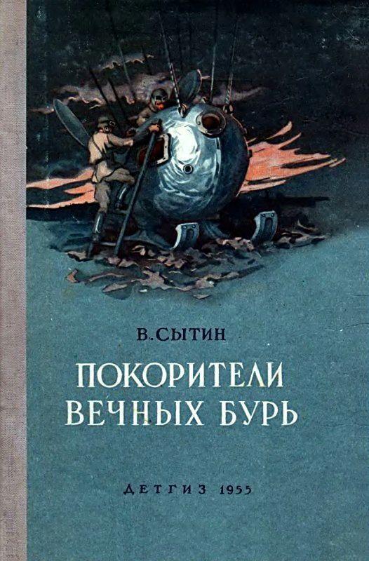 Щербакова скачать книги бесплатно