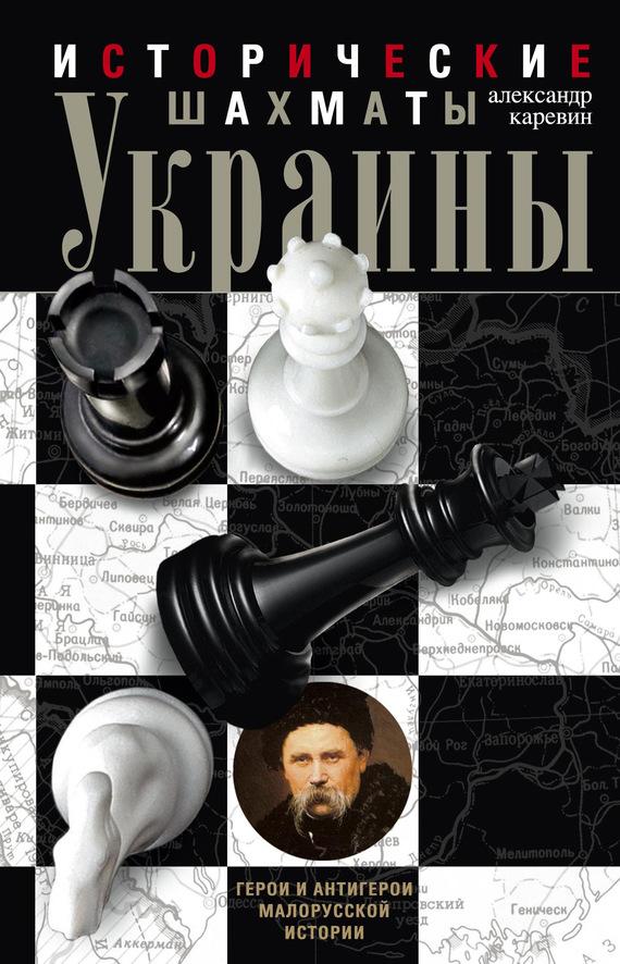 Скачать книги по шахматам в формате txt