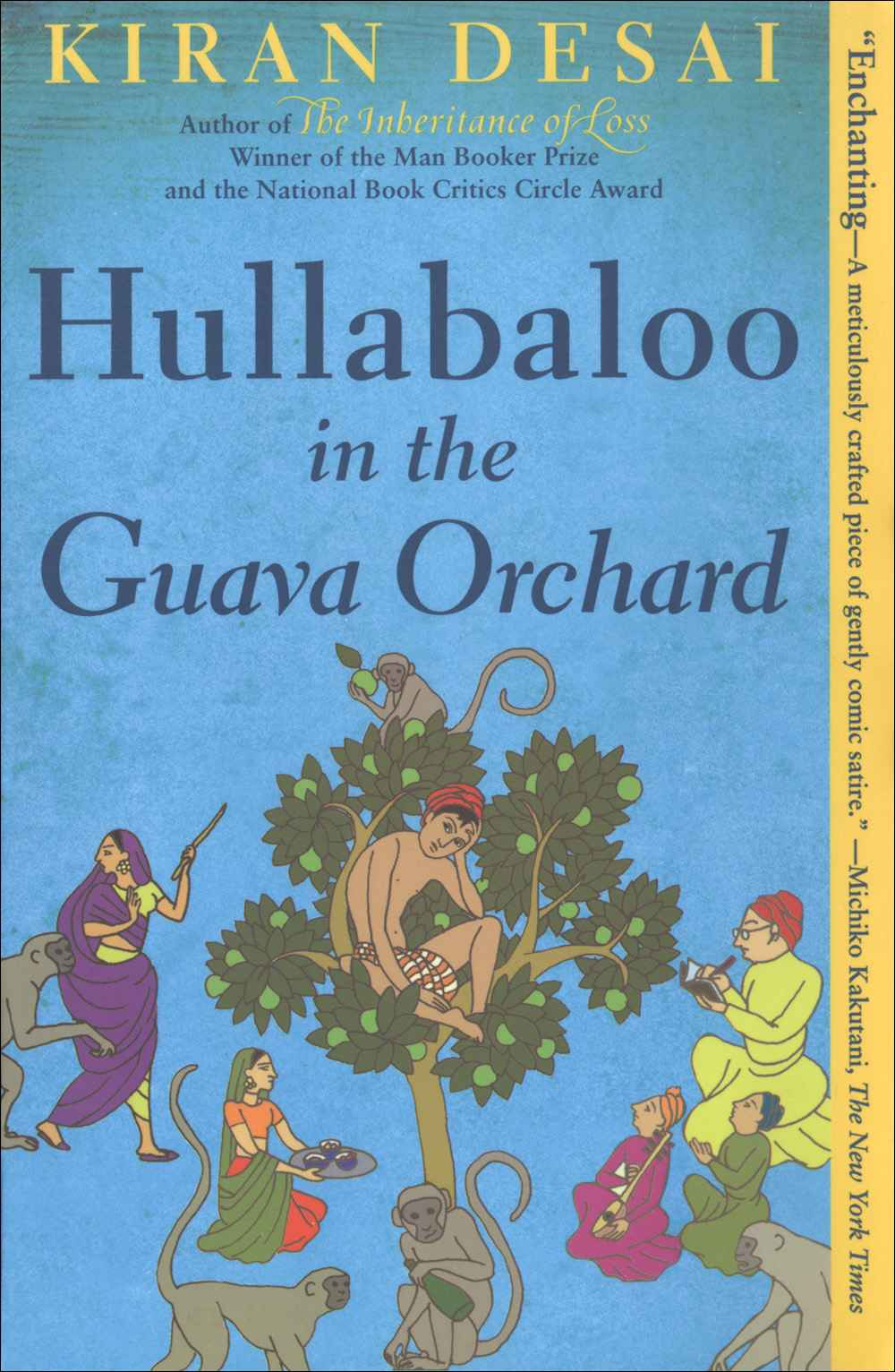Desai Kiran - Hullabaloo in the Guava Orchard скачать бесплатно