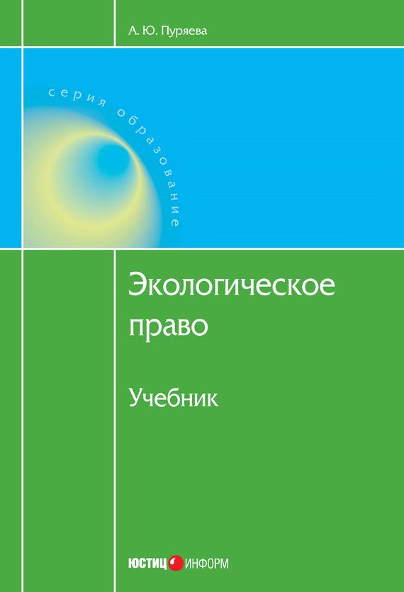 Скачать бесплатно учебники в формате txt