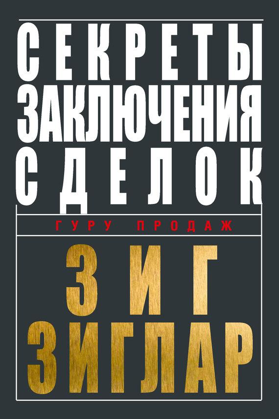 Книги в fb формате скачать бесплатно