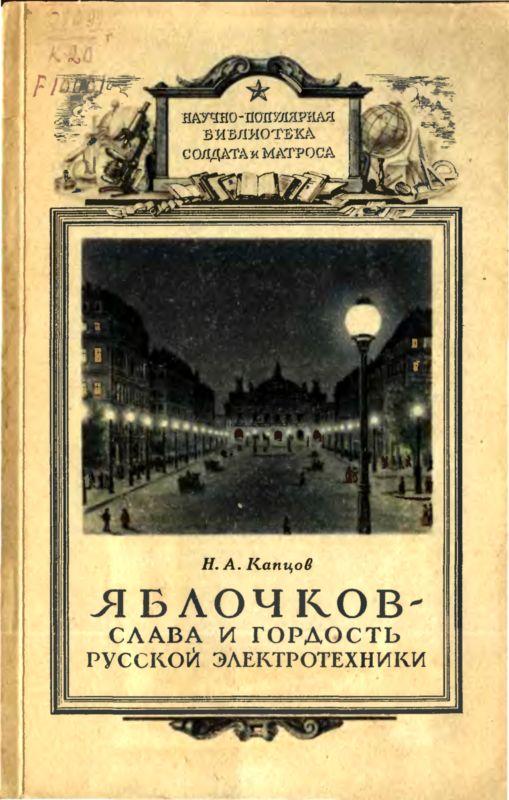 Книги на русском скачать бесплатно