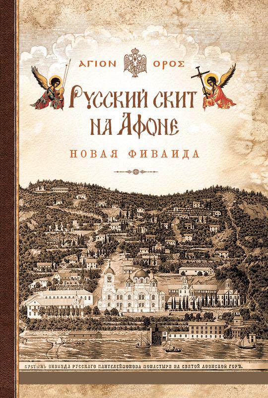 Скачать книги в формате txt бесплатно русские