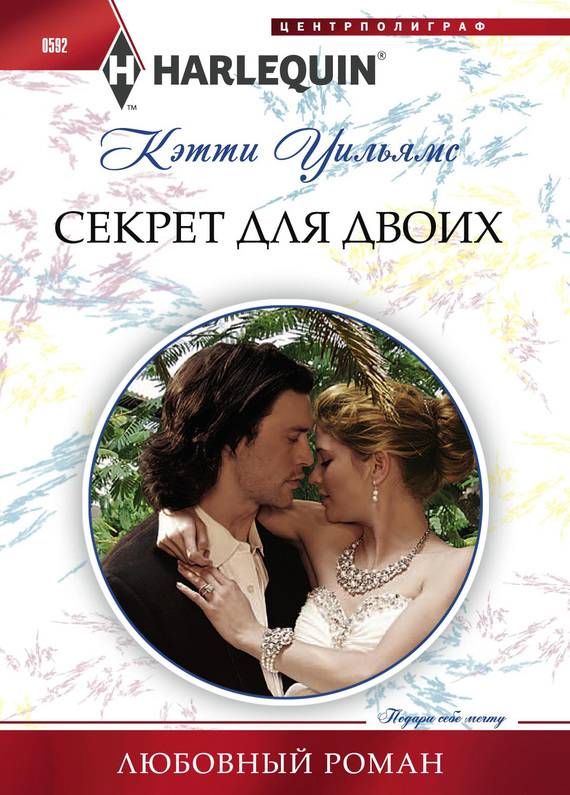 Скачать любовный роман в формат rtf