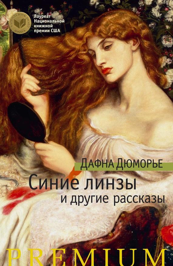 Списки лучших книг  itmathrepetitorru