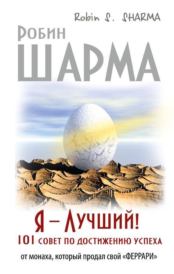 Svoy ru скачать книги бесплатно