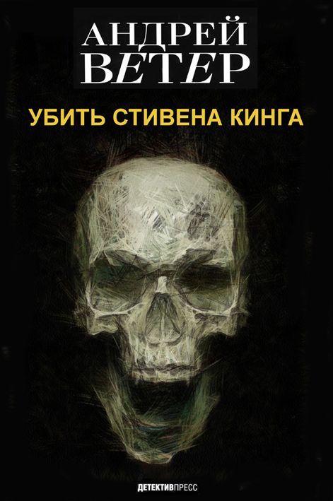 Андрей нефедов книги скачать бесплатно