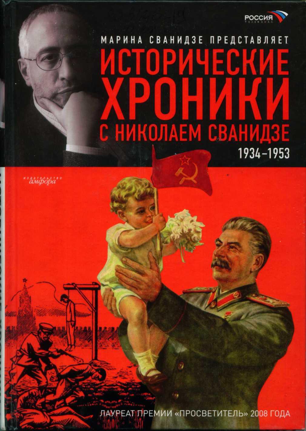Скачать книгу бесплатно исторические