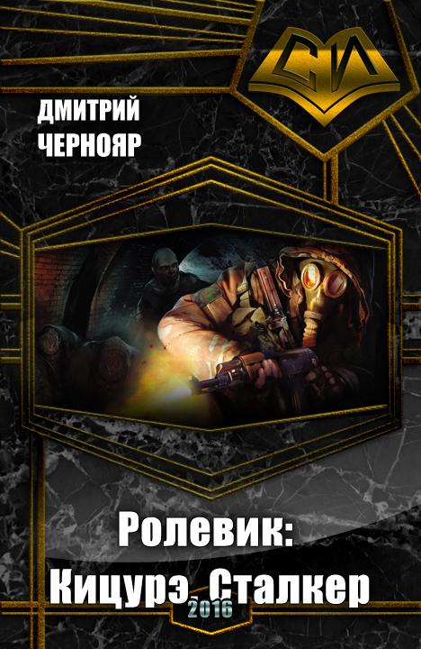 cover_388442.jpg