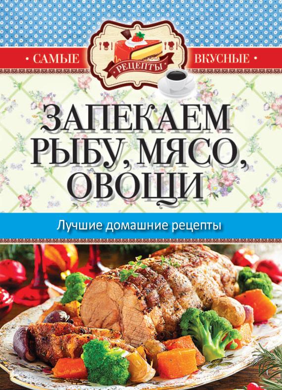 Книга рецептов раздельного питания скачать