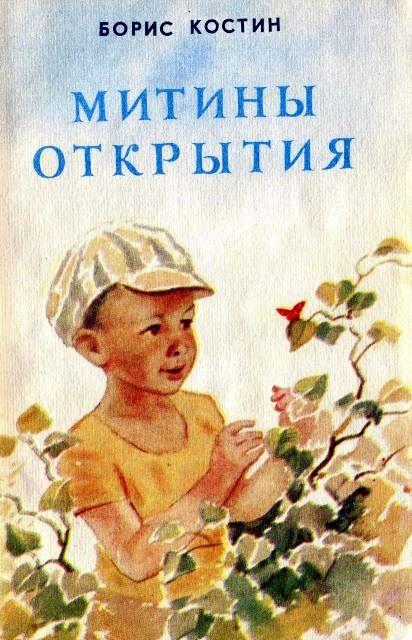 книги костина бориса алексеевича свежие вакансии