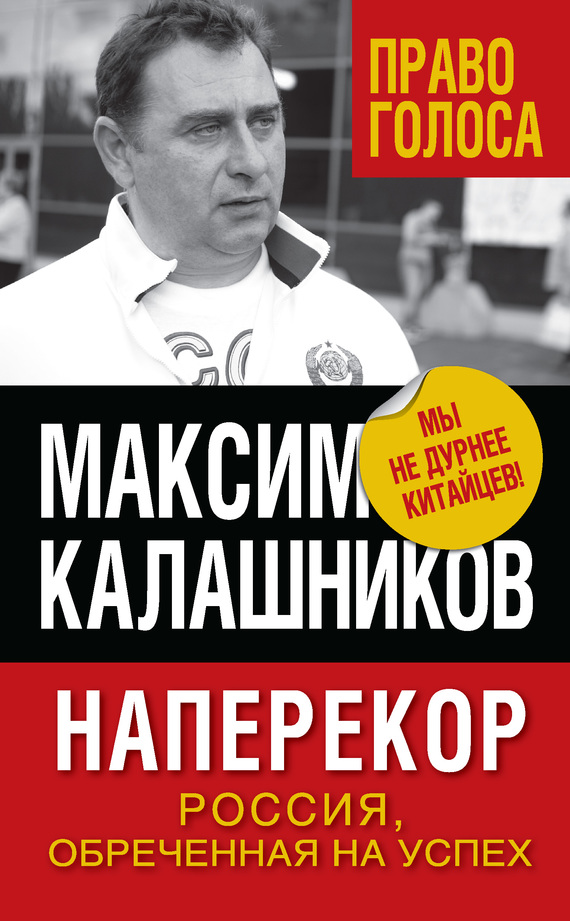 Скачать бесплатно электронную книгу российских авторов