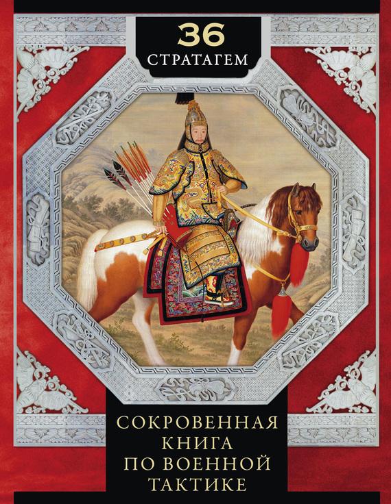 Немецко-русский и русско-немецкий военный словарь polyglossum.