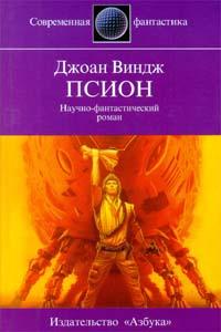 47 ронинов книга скачать fb2 бесплатно