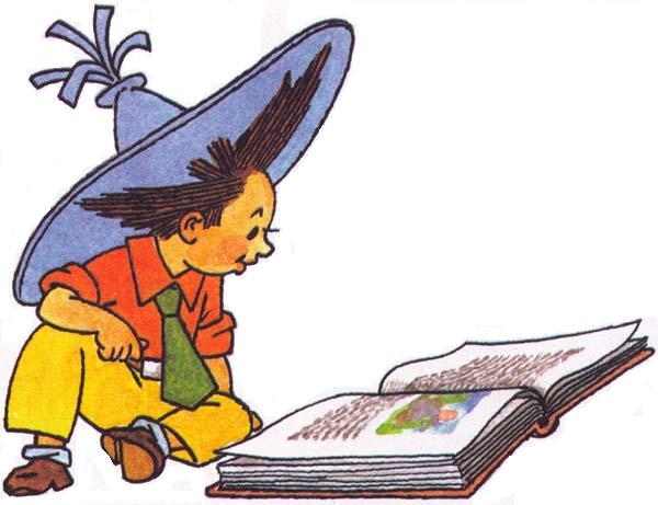 связать картинки сказочные герои читают пока